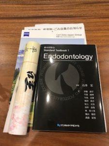歯内療法(根管治療)の書籍